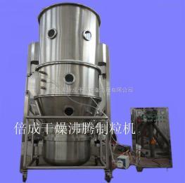 FL-200一步沸腾制粒干燥机 中药冲剂造粒机 胶囊剂沸腾制粒机