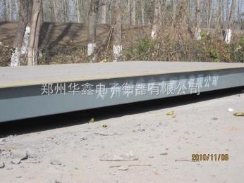 SCS郑州华鑫地磅,30吨电子地磅,南阳30吨地磅