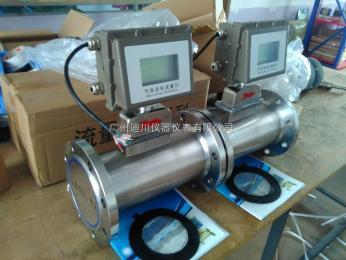 DC-LWQ智能一体温度压力补偿一体化涡轮流量计