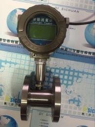 LWGY廣州流量計,渦輪流量計