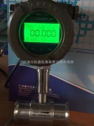 DC-LWGY渦輪流量計,轉子流量計