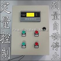 DLPL广州定量控制加水系统,佛山定量加水系统,中山定量加水系统,江门定量加水系统