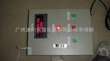 DLPL广州定量加水控制系统