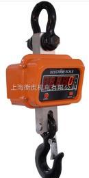 OCS3吨电子吊钩秤-3T电子吊钩磅-上海行车吊磅价格