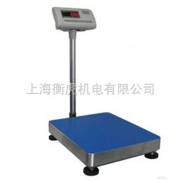 TCS60公斤电子台秤-60kg电子秤