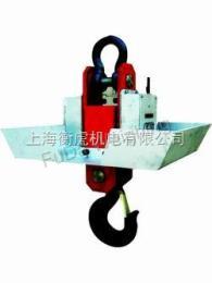 OCS2吨电子吊磅-上海2吨电子吊钩秤