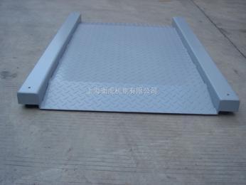 SCS8吨平台秤/8吨电子秤/(奉贤8吨电子地磅秤)