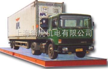 GSS-QIAO桥式电子地磅/汽车衡(全钢台面)