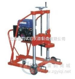 混凝土钻孔取芯机,HZ-20B混凝土钻孔机,混凝土取芯机厂家直销