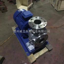 ISWH不锈钢ISWH型卧式管道泵 耐腐耐用蚀离心泵 楼房加压水泵