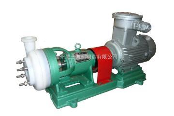 FSB型FSB型優質FZB氟塑料氟塑料合金耐腐自吸泵 抽酸泵 卸酸泵高效節能