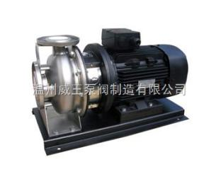 ZS型ZS型不銹鋼臥式單級離心泵