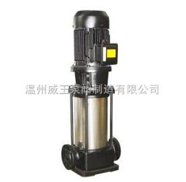 GDL型GDL型立式多级管道离心泵|立式多级离心泵生产家提供