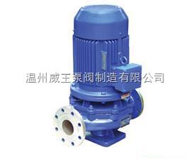 IHGB型IHGB系列防爆不锈钢高温化工泵,不锈钢管道泵,耐酸管道高温离心泵