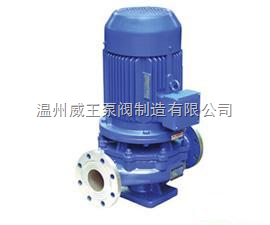 IHGB型IHGB型立式不锈钢防爆管道离心泵厂家提供水泵