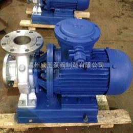 ISWBISWB型管道泵生产厂家:ISWB型卧式单级防爆管道离心泵