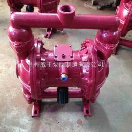 廠家直銷 QBY-40 氣動隔膜泵 污泥泵 吸程高 無需灌水 功能齊全