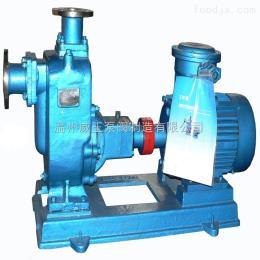 ZX型臥式自吸離心泵型消防自吸排污泵 電動污水自吸排污泵