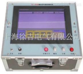 银川特价供应ST-3000B高压电缆故障检测仪