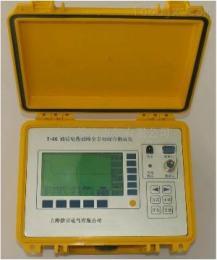 长沙特价供应T-80通信电缆故障全自动综合测试仪