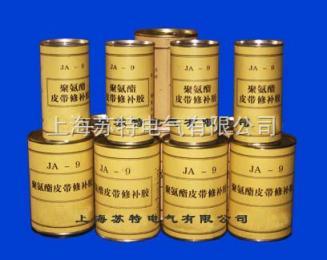 JA-350礦用聚氨脂阻燃電纜冷補膠