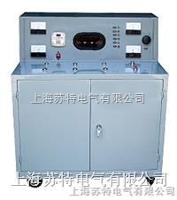 礦用電纜故障測試儀BC5130