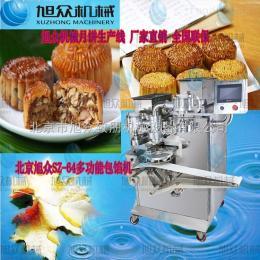 SZ-64月饼机北京旭众全自动月饼机,河北月饼加工设备,天津月饼机