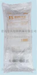 軟袋大輸液包裝機