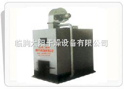 熱風爐,燃煤熱風爐,烘干爐