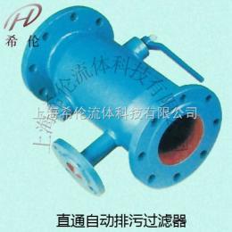 ZPG-L自动反冲洗水过滤器