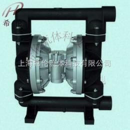 QBYQBY工程塑料氣動隔膜泵