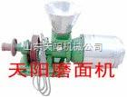TY-278多用五谷杂粮磨面机,磨浆机,磨粉机