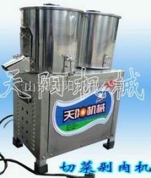 TQD-50销售自动切菜机,肉馅机,包子馅机