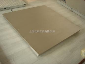 SCS防水电子地磅秤,全不锈钢防腐防水小地磅