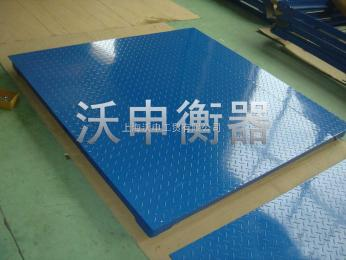 SCS地磅,电子地磅秤,上海沃申大型台面3吨称量电子地磅秤