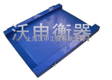 SCS上海电子地秤,5吨特制电子地磅