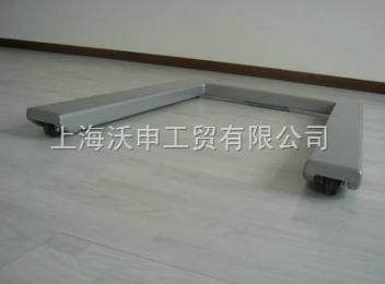 U型电子秤,U型电子地磅,上海地区电子地磅