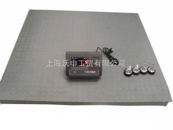 SCS地磅大台面电子地磅秤,上海电子地磅秤,上海沃申工贸有限公司大台面电子小地磅
