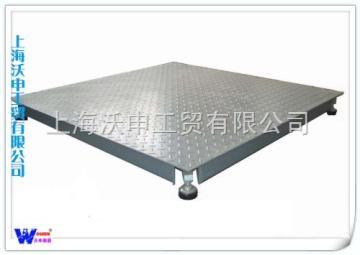 SCS上海电子秤,上海电子地磅,上海沃申工贸有限公司防爆电子磅秤
