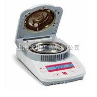 MB水分测定仪,红外水分测定仪,卤素水份测定仪