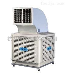 JY-HB-S18B移动冷风机 移动环保空调