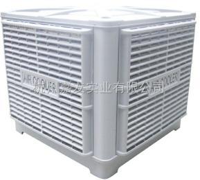 JY-LFJ工業冷風機
