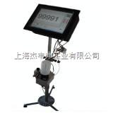 旗榮食品噴碼機QR-100