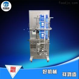 XH-20SF长期供应 电子称茶叶包装机 祥鸿电子称茶叶包装机