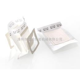 XH-GW挂耳咖啡包装机,2013zui流行速融挂耳式咖啡,台湾挂耳咖啡包装机