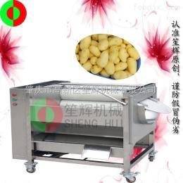 QX-608不锈钢毛刷瓜果脱皮机 去土豆皮机 洗莲藕机 全自动去鱼鳞机