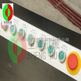 笙辉机械 QX-1J笙辉机械 厂家直销 全智能超声波不锈钢蔬果洗菜机 臭氧杀毒气泡清洗