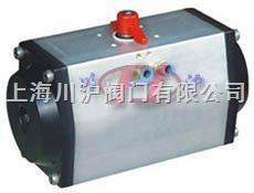 GTGT型气动活塞式执行器