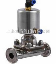不锈钢卫生气动级隔膜阀