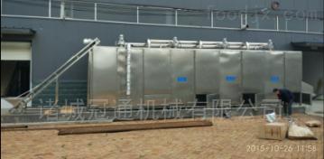 定制脱水蔬菜烘干机 冠通机械生产厂家